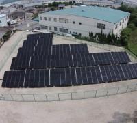 ソーラー福岡発電所